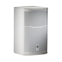 """JBL PRX412M - White - 12"""" Two-Way Stage Monitor and Loudspeaker System - Hero"""