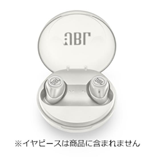 JBL FREE X Charging case - White - Hero